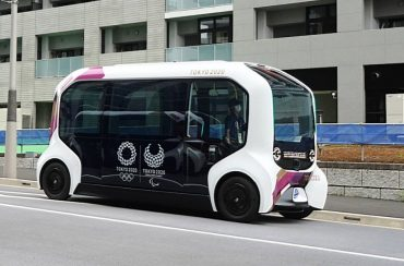 Tokyo Olympic Bus Service